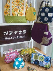 がまぐち屋 Happy cloth♪