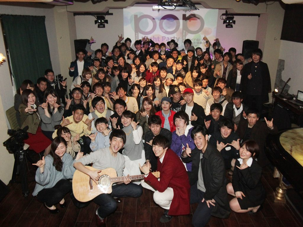 POP Night Party~熊本学生交流会in健軍~