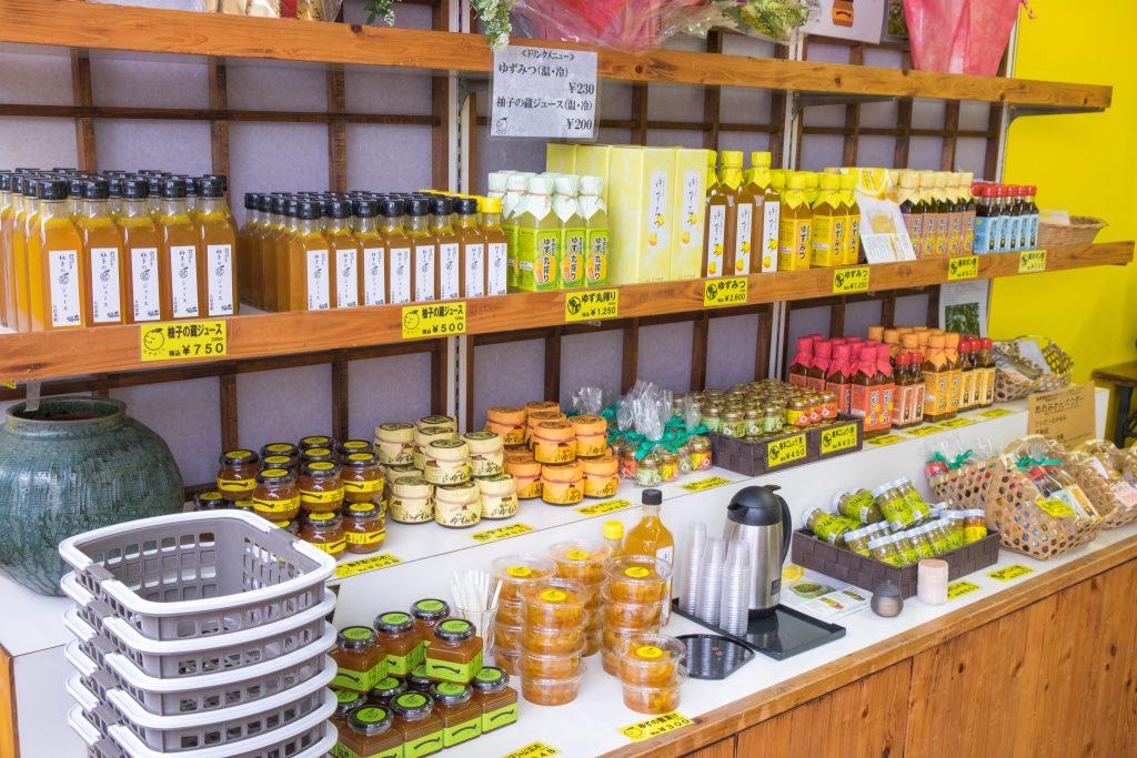 柚子乃蔵商品