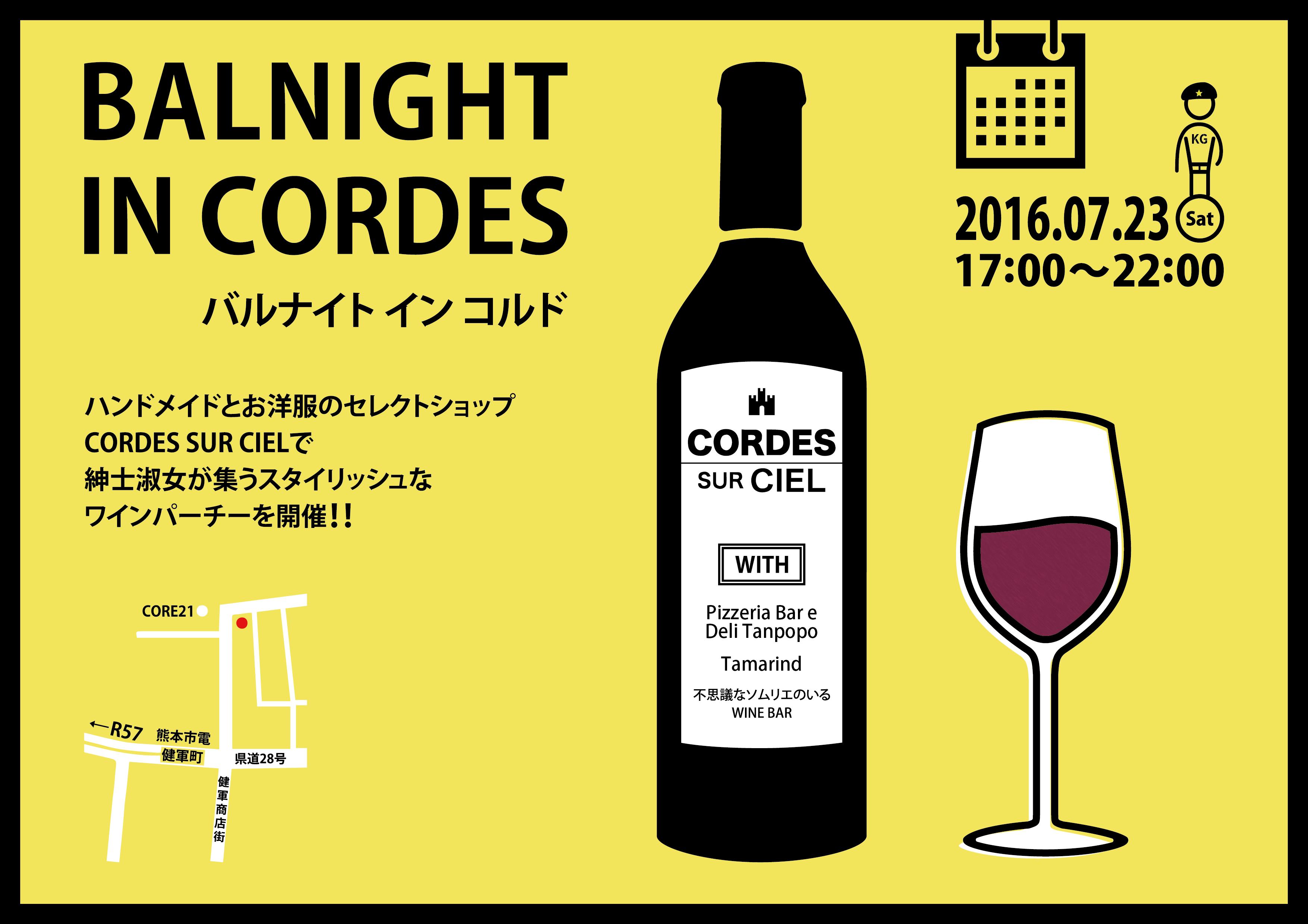 BALNIGHTCORDES on 2016-07-23
